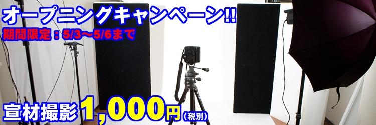 宣材撮影_MG_3194_4